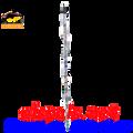 99012  Led Tail Light - Rainbow (99012)