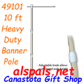 49101  Heavy Duty Banner Pole - 10 ft (49101)