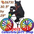 "Bear (Black) 30"" Bicycle Spinners (26731)"