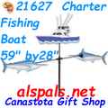 "Charter Fishing Boat 59"", Carousel Wind Spinners (21627)"