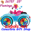 26757  Flamingo : Car Spinners (26757)