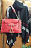 Ladies' Red Vegan Leather Handbag