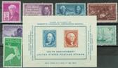 United States 1947 Commemorative Year Set, Scott Cat. Nos.  0945 - 0952, MNH