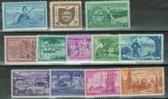 United States 1953 Commemorative Year Set, Scott Cat. Nos. 1017 - 1028, MNH