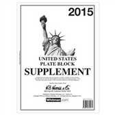 2015 H. E. Harris U.S. Plate Block Album Supplement