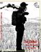 The ElkNut 5: Basic Elk Sounds for Success front cover