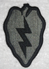 ACU Patch, 25th Infantry Division