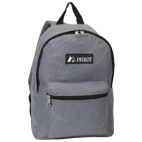 bookbagbackpack-med-darkgray.png