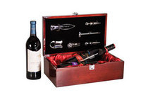 Double Wine Presentation Box