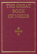 The Great Book of Needs: Expanded and Supplemented. Vol. 3