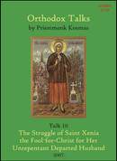 Orthodox Talks #10: The Struggle of Saint Xenia the Fool-for-Christ for Her Unrepentant Departed Husband
