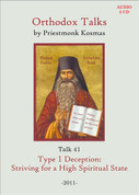 Orthodox Talks #41: Type 1 Deception: Striving for a High Spiritual State