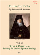 "Orthodox Talks #42: Type 2 Deception: Striving for Exalted ""Spiritual Feelings"""