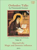 Orthodox Talks #58: Married Life: Magic and Demonic Influence