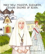Holy New Martyr Elizabeth, Grand Duchess Of Russia