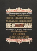 Nikolai Rimsky-Korsakov: The Complete Sacred Choral Works