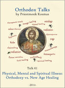 Orthodox Talks #61: Physical, Mental and Spiritual Illness: Orthodoxy vs. New Age Healing