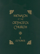 Menaion of the Orthodox Church: Vol. 02, October