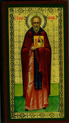 св. Преподобный Андрей Рублев  Holy icon from Russia