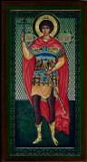 св. мученик Уар Holy icon from Russia
