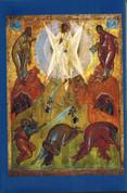 The Prophetologion