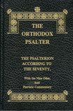 The Orthodox Psalter: The Psalterion According to the Seventy, With the Nine Odes and Patristic Commentary