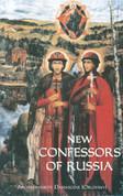 New Confessors of Russia, Vol. 1: Nizhny Novgorod Province