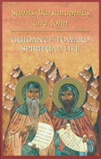 Saint Barsanuphius and John: Guidance Towards Spiritual Life