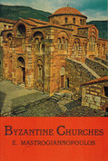 Byzantine Churches of Greece and Cyprus