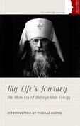 My Life's Journey: The Memoirs of Metropolitan Evlogy