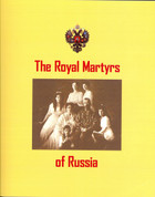 The Royal Martyrs of Russia: The Last Tsar of Russia and his Family