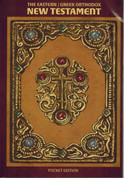 Eastern Orthodox New Testament in 3 Volumes