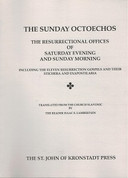 Sunday Octoechos