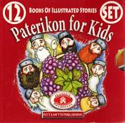 Paterikon for Kids (12-book set)