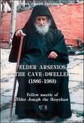 Elder Arsenios the Cave-Dweller