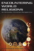 Encountering World Religions: An Orthodox Christian Perspective
