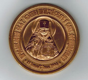 St. John of Shanghai and San Francisco Medallion – Obverse