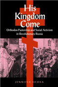 His Kingdom Come: Orthodox Pastorship and Social Activism in Revolutionary Russia