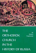 The Orthodox Church in the History of Russia
