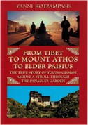 From Tibet to Mount Athos to Elder Paisius