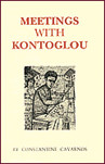 Meetings with Kontoglou: Enlightening, lively discussions on Byzantine iconography and music, diverse writers, philosophers and theologians, and ... writer, and philosopher Photios Kontoglou
