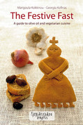The Festive Fast: A Guide to Olive Oil and Vegetarian Cuisine