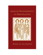 God is Wonderful in His Saints