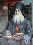 Толкования свт. Феофана Затворника на Послания св. апостола Павла и на Псалом 118-й