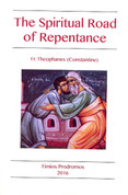 The Spiritual Road of Repentance