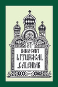 2018 St. Innocent Liturgical Calendar