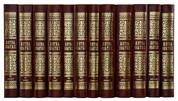 Жития святых в 12-ти томах (Четьи Минеи в переложении на русский язык )