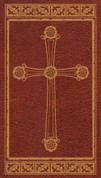 Hieratikon Vol II: Liturgy Book for Priest and Deacon