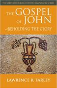 Gospel of John: Beholding the Glory