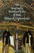 The Spiritually Beneficial Tales of Paul, Bishop of Monembasia